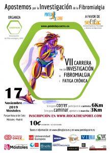 """""""AFINSYFACRO: VII Carrera por la Investigación en Fibromialgia y SFC"""""""